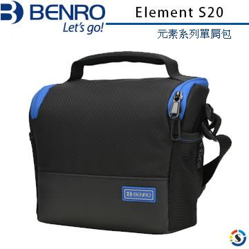 ★百諾展示中心★百諾BENRO Element  S20 元素系列單肩包