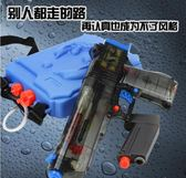 全館免運兒童大容量電動背包水槍男女孩高壓連發耐摔夏天戲水高壓雙人版,兩把槍