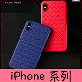 【萌萌噠】iPhone X XR Xs Max 6s 7 8 SE2 新款皮紋編織格紋保護殼 全包防滑散熱手機殼 手機套