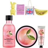 THE BODY SHOP 新春福袋組合 粉紅葡萄柚身體護膚沐浴