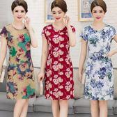 中年媽媽夏季旗袍女裝中長款修身顯瘦中老年口袋連身裙包臀打底裙 東京衣秀