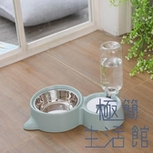 寵物碗雙碗自動飲水食盆狗狗碗貓咪水碗防打翻飯盆【極簡生活】