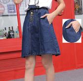 春季上新 春裝新款時尚百搭中長款牛仔半身裙高腰中裙傘裙大擺A字裙女學生