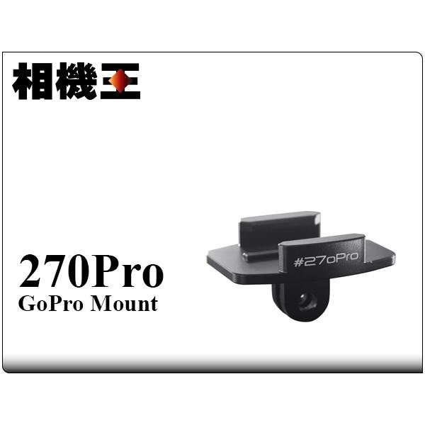 270Pro 鋁合金快卡底座 GoPro轉接座 黑色