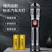 手電筒 強光特種兵手電筒便攜式USB充電戶外遠射變焦便攜式疝氣LED燈超亮