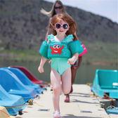 全館85折~嬰幼兒童救生衣寶寶游泳裝備浮力水袖~99狂歡購