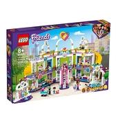 【南紡購物中心】【LEGO 樂高積木】Friends 姊妹淘系列 - 心湖城購物中心41450