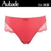 Aubade-傾慕M中高腰機能褲(莓紅)DA