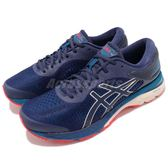 Asics 慢跑鞋 Gel-Kayano 25 藍 紅 全新穩定科技 輕量透氣 運動鞋 男鞋【PUMP306】 1011A019400