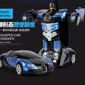 聲控兒童感應變形金剛玩具汽車變形機器人充電無線遙控車男孩6歲3 ys5029『毛菇小象』