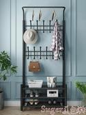 新品衣帽架晾衣架落地折疊室內門廳掛衣架臥室家用簡易衣帽架涼曬衣服架子LX