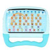 可折疊兒童點讀平板玩具ipad寶寶學習早教拼音點讀機幼兒 七色堇