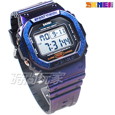 SKMEI 時刻美 大錶面 酷炫閃耀 時尚電子錶 運動流行腕錶 夜光 日期 計時碼表 SK1554藍紫