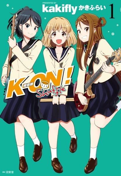 K-ON!輕音部 Shuffle(01)【城邦讀書花園】