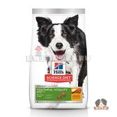 【寵物王國】希爾思-成犬7歲以上青春活力(雞肉與米特調食譜)-3.5磅(1.58kg)
