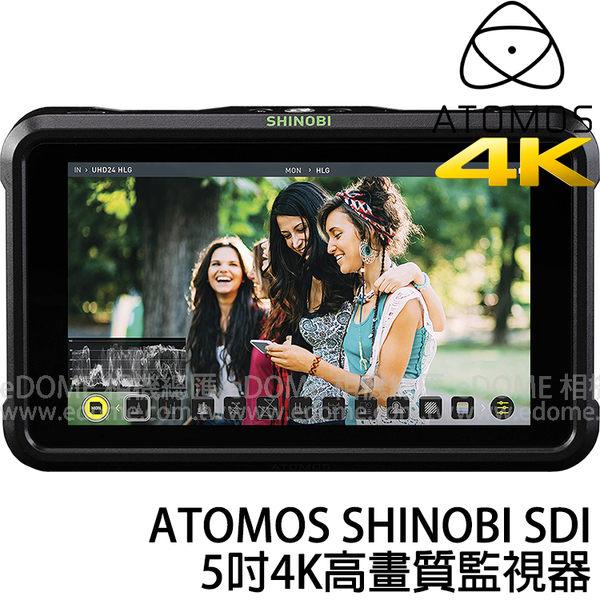 ATOMOS 阿童木 SHINOBI SDI 隱刃 5吋 4K 監視器 (6期0利率 免運 正成公司貨)  監看螢幕 ATOMSHBS01 SDI HDMI