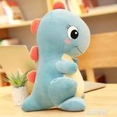 恐龍毛絨玩具公仔霸王龍大號睡覺抱枕女生可愛床上玩偶超軟『艾麗花園』