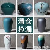 景德鎮陶瓷花瓶擺件客廳插花新中式玄關裝飾品花器復古粗陶罐花盆 遇見生活