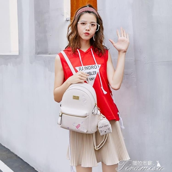 後背包-雙肩包女韓版百搭時尚潮流軟皮女士旅游迷你小背包女包包 快速出貨