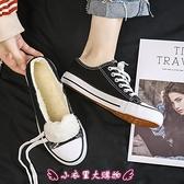 加絨休閒鞋 冬季鞋子女學生百搭秋冬帆布鞋休閒板鞋新款爆款小白鞋 - 小衣里大購物