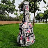 優惠持續兩天-吉他包吉他包41寸加厚後背個性學生用民謠木吉他包琴包40寸吉它包背包xw