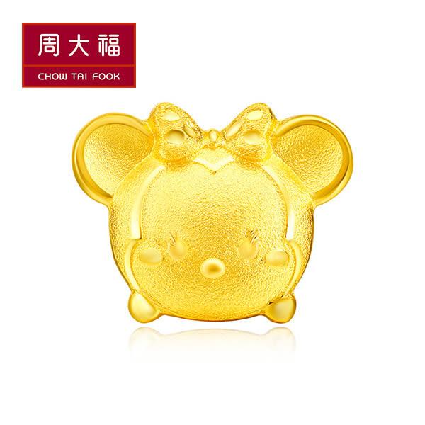 米妮黃金耳環(單支) 周大福 TSUM TSUM系列