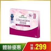 白蘭氏 美原素膠原蛋白5入/盒 14005020