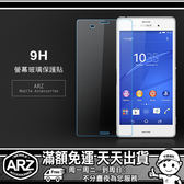 9H.強化玻璃保護貼 SONY Z5 Premium Z5P Z5C Z3 Compact 手機背貼鋼化玻璃螢幕玻璃貼 ARZ