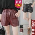 【五折價$360】糖罐子車線口袋縮腰皮革短褲→現貨【KK6214】(XL號下標區)