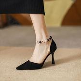 黑色高跟鞋女細跟2021年春夏季新款百搭法式尖頭一字帶涼鞋女單鞋 艾瑞斯AFT「快速出貨」