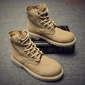 馬靴英倫男鞋皮鞋軍靴工裝靴中筒沙漠短靴子男高筒 衣普菈