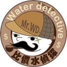 台灣本島免費基本安裝(偏遠山區除外)