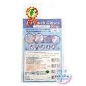 Air Touch專利透氣手套 30cm顆粒加長型 透明手套(3雙入)無粉手套食品用手套清潔止滑【生活ODOKE】