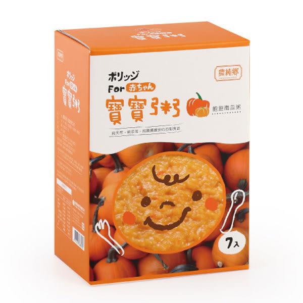 農純鄉寶寶粥-飽飽南瓜粥7入【康是美】