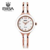 法國 BIBA 碧寶錶 純粹晶瓷系列 藍寶石玻璃 石英錶 B31WC046W 白色 - 28mm