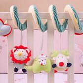 嬰兒玩具床鈴0-3個月寶寶安撫玩具床繞床掛新生兒推車掛件搖鈴 雙十一87折