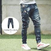 牛仔褲 深藍刷色小抓破口袋皮標縮口牛仔褲【NB0087J】