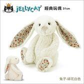 ✿蟲寶寶✿【英國Jellycat】最柔軟的安撫娃娃 經典兔子玩偶(31cm) 碎花白色