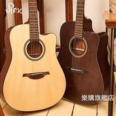 REX雷克斯民謠木吉他41寸單板吉它40寸面單吉他初學者學生女男wy