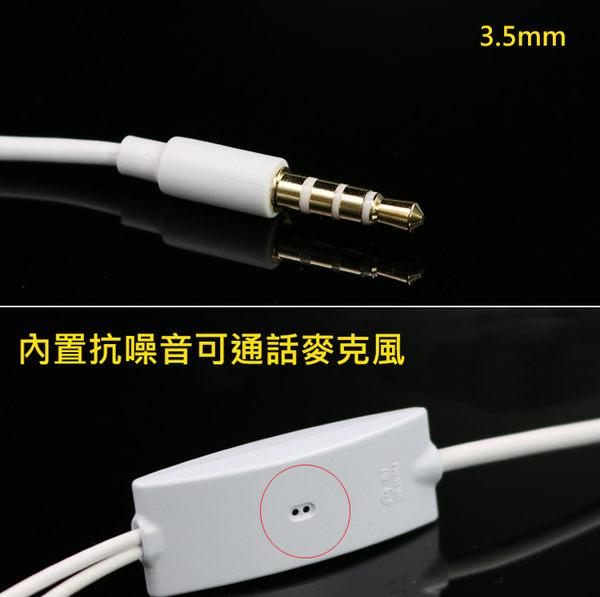 三星原廠耳機 S5830耳機 線控耳機 通話耳機 麥克風 耳塞式【4G手機】