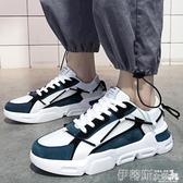 休閒鞋2020新款夏季男鞋韓版潮流透氣帆布板鞋百搭男士運動休閒潮鞋春季 伊蒂斯