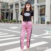 歐洲站2020新款女裝歐貨潮休閒運動褲套裝高腰顯瘦時尚兩件套夏季 FX4836 【MG大尺碼】