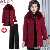 媽媽裝秋冬裝外套中老年女裝上衣中長款呢子大衣兩件套裝 解憂雜貨鋪