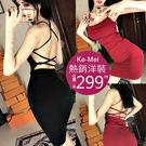 克妹Ke-Mei【AT52145】HOT心機名媛 性感交叉摟空美背中長宴會洋裝