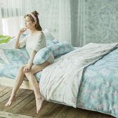 [SN]#U092#細磨毛天絲絨3.5x6.2尺單人床包被套三件組-台灣製