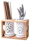 陶瓷筷子筒家用瀝水雙筷筒筷子桶筷子盒