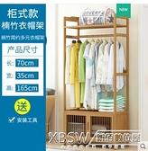 衣櫃家用臥室現代簡約收納公寓用實木組裝簡易收納儲物櫃子CY『新佰數位屋』