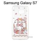 Hello Kitty 彩鑽透明軟殼 [花園] Samsung G930FD Galaxy S7【三麗鷗正版授權】
