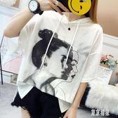 韓版夏季女裝寬鬆短袖T恤帶帽上衣寬鬆bf原宿風初中高中學生衛衣 LJ3417『東京潮流』