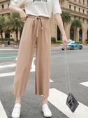 冰絲寬褲女(6色)寬鬆顯瘦高腰針織原宿墜感直筒九分學生休閒褲子【SX1338】